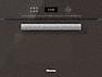 DG 6401 Einbau-Dampfgarer